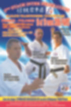 2006 stage inter fede.jpg