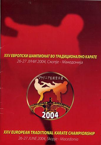 25 championnat europe macedoine 04.jpg