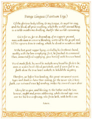 april dedication image - pange lingua.jp