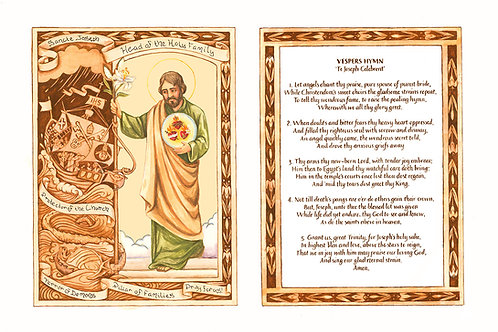 March Dedication to St. Joseph with audio, Color & B&W