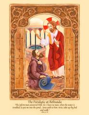 The Paralytic at Bethsaida.jpg