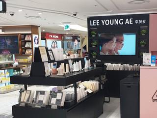 LeeYoungAe at Lotte Main DF