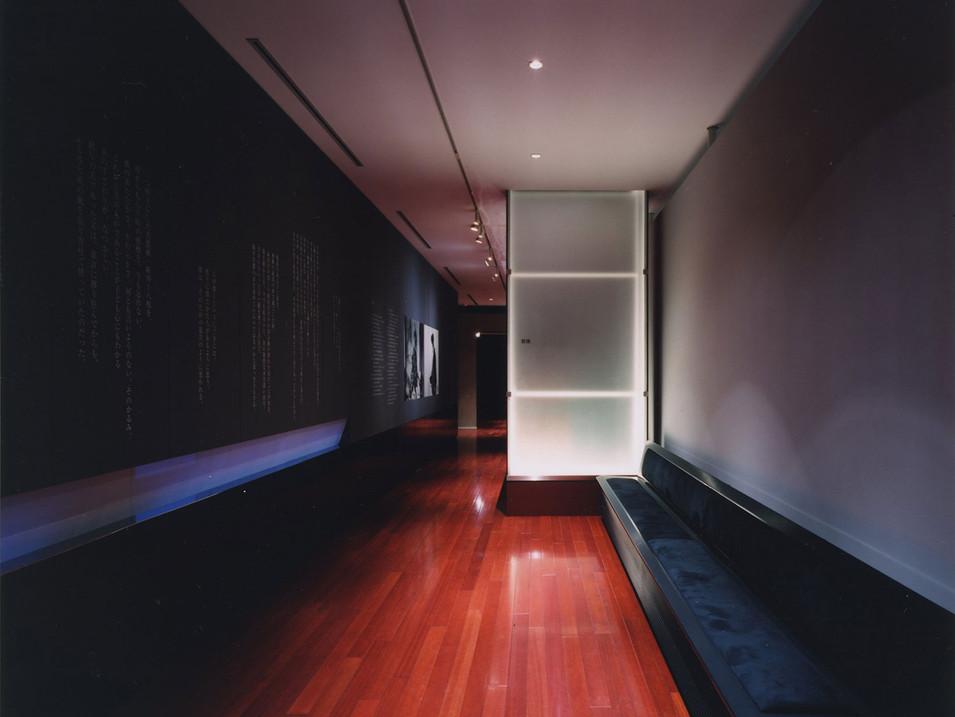 篠田桃紅美術空間 Toko Shinoda Art Space of Seki