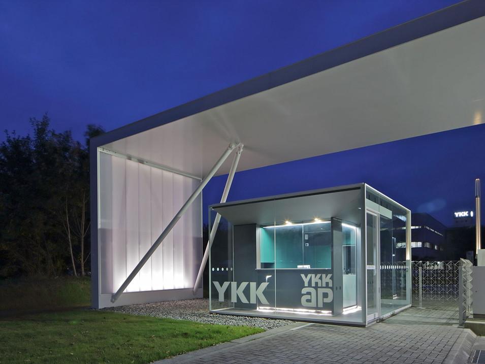 YKK黒部事業所南口守衛所