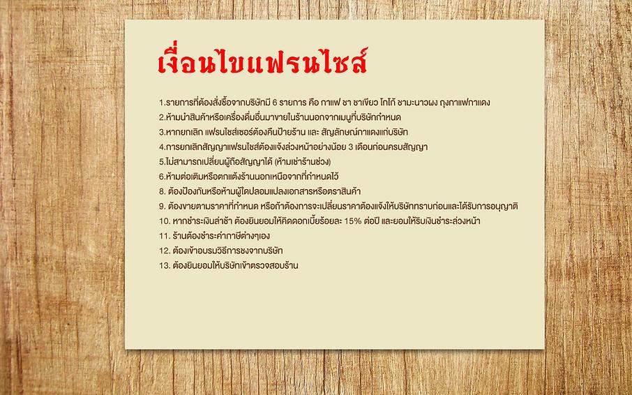 Kadang_present21.png