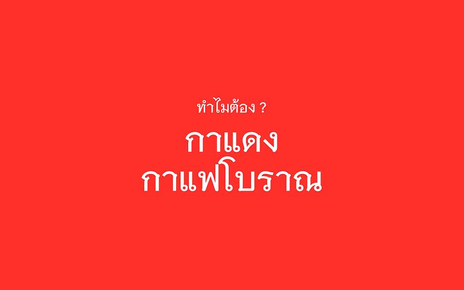Kadang_present7.png