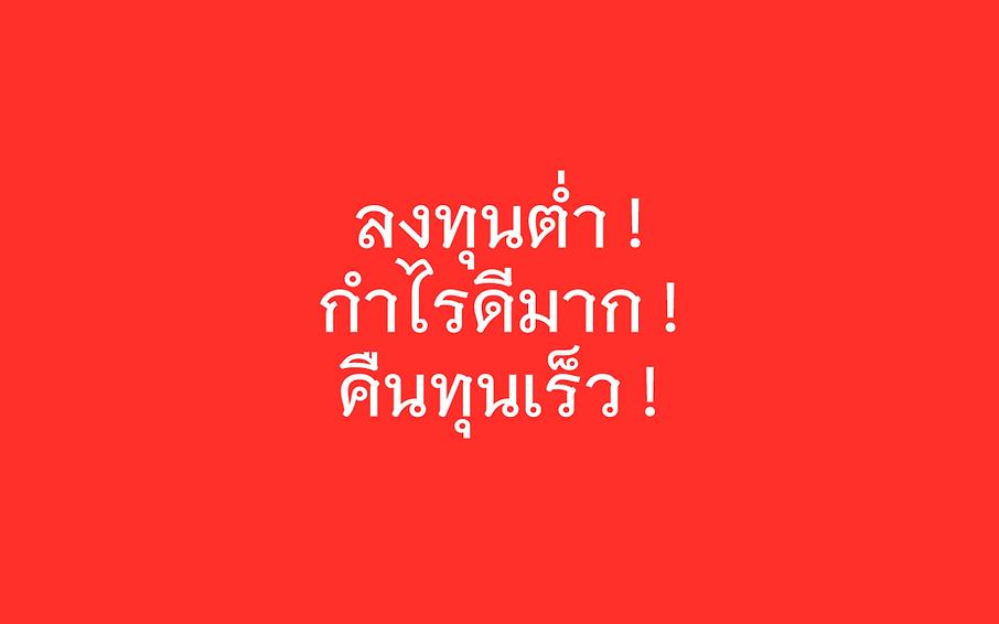 Kadang_present17.png
