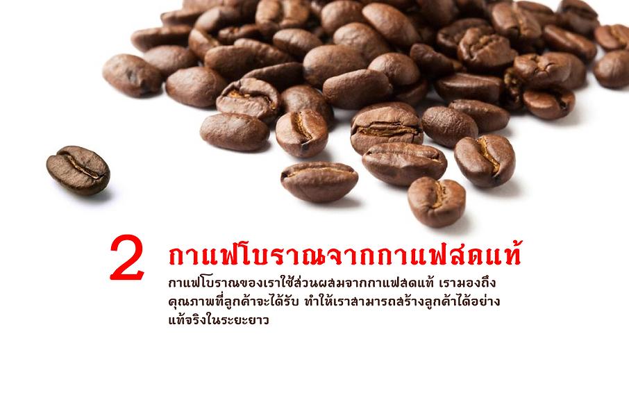 Kadang_present9.png