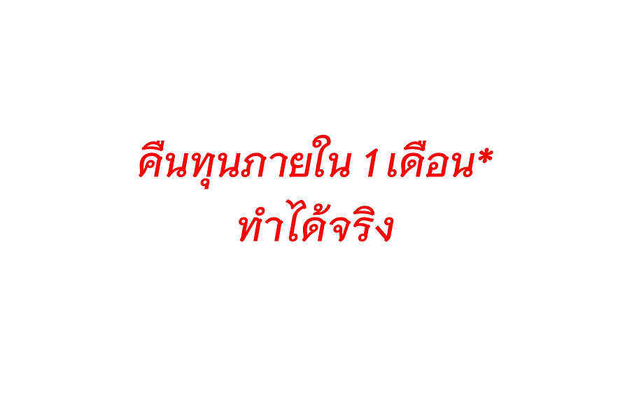 Kadang_present18.png
