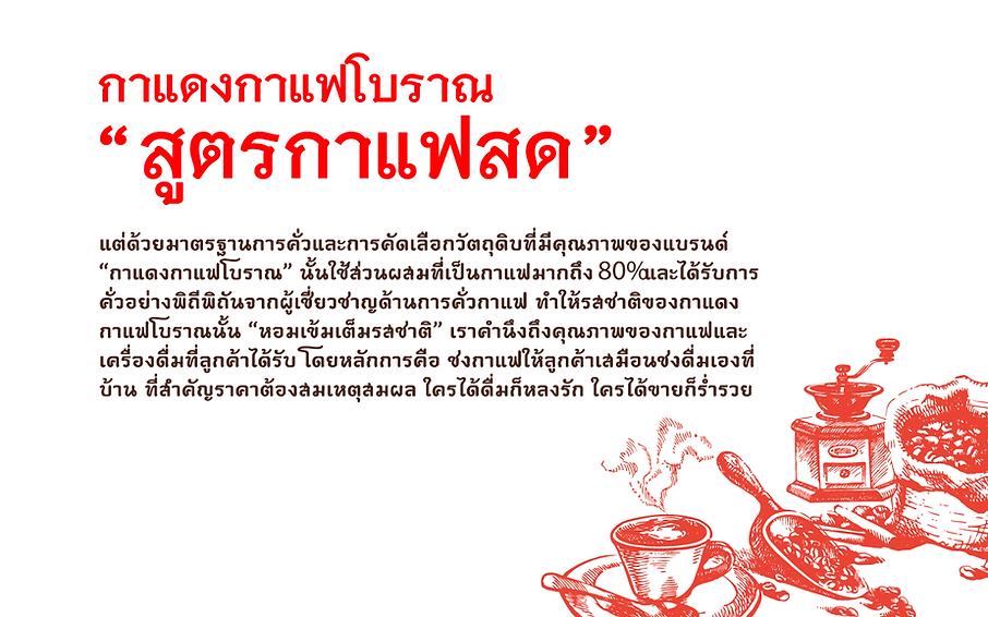 Kadang_present5.png