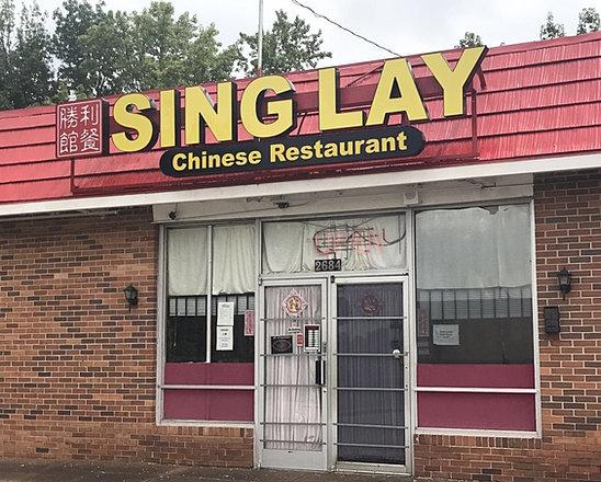 Sing Lay Chinese Restaurant Menu