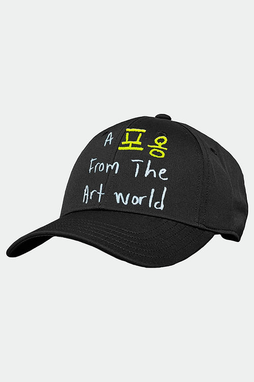 Cap (Korean) AHFTAW