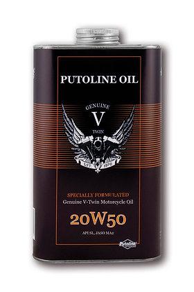 Putoline V-Twin SAE 20W-50 Blechdose