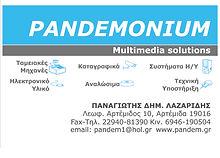 PANDEMONIUM.jpg