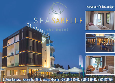 Seasabelle 3 ΟΚ. font.jpg