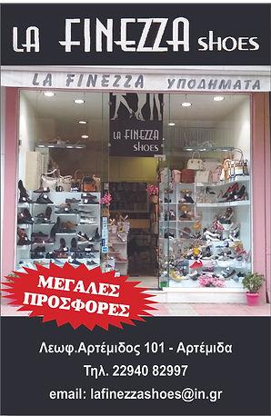 LA FINEZZA TETARTO.jpg