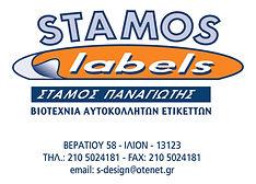 STAMOS .jpg