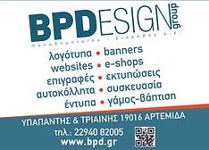 BPD.jpg