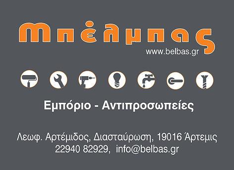 KARTA BELBAS - 140X102.jpg