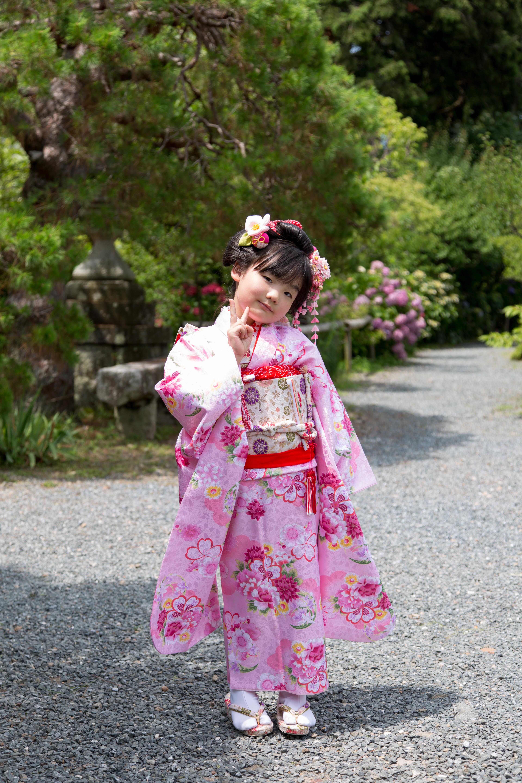 Yotsumi