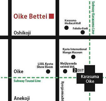 kimono yukata rental experience machiya kyoto yumeyakata oike bettei photo nijo castle imperial palace map access address