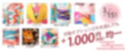 option-1000.jpg