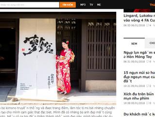 "Yumeyakatawas introduced inopular № 1 news site""Zing.vc"" in Vietnam!"