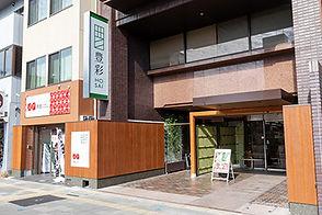 gojo_gaikan_new.jpg