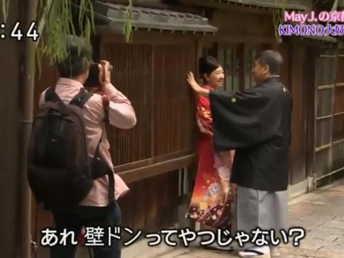 Yumeyakata's customers are on TV!!!!!!!