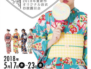 2018 NEW Summer Design Original Yukata Presentation