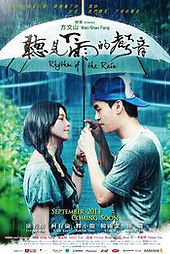 Rhythm Of The Rain Movie Film Romance