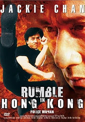 Rumble in Hong Kong Policewoman Police Woman Jackie Chan Movie Film Classic