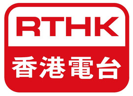 RTHK Logo 02.jpg