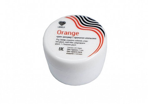 "Cream - remover Lovely ""Orange"", 15 gr"