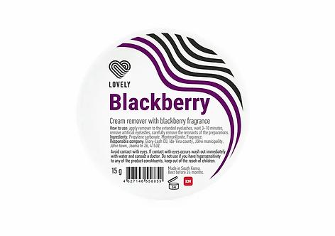 """Cream - remover Lovely """"Blackberry"""", 15 gr"""