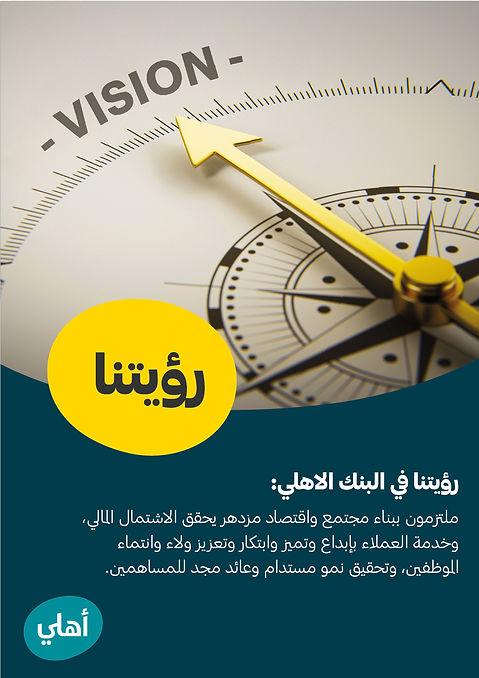 JAB_Mission_Vision-07.jpg