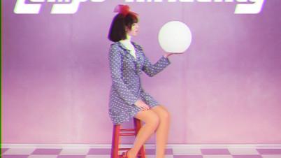 """Tempo Infidelity - """"Moonlight"""""""
