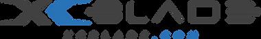 xcblade_logo_horizont_webcimmel_200212.p