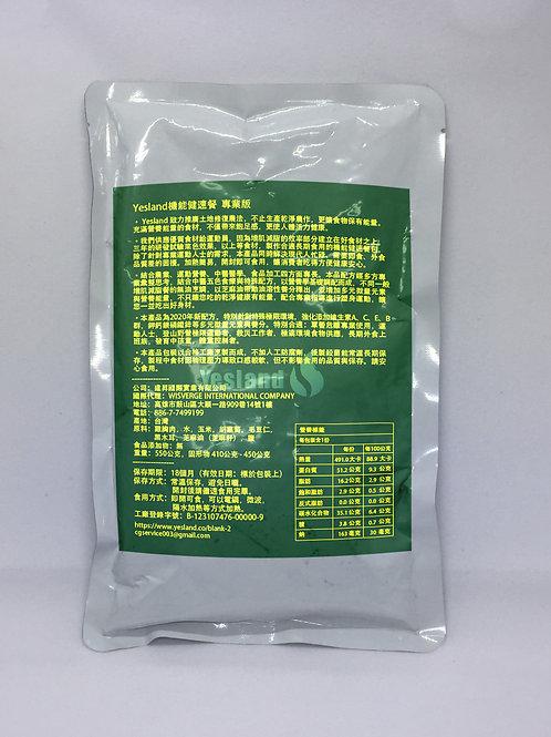 機能健速餐 - 專業版 ( Emergency Food Pack - Pro. Edition )