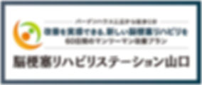 ロゴバナー横修正_edited.jpg