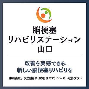 ロゴバナーLINE.jpg