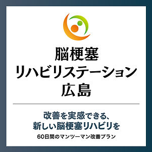 ロゴバナー_広島.jpg
