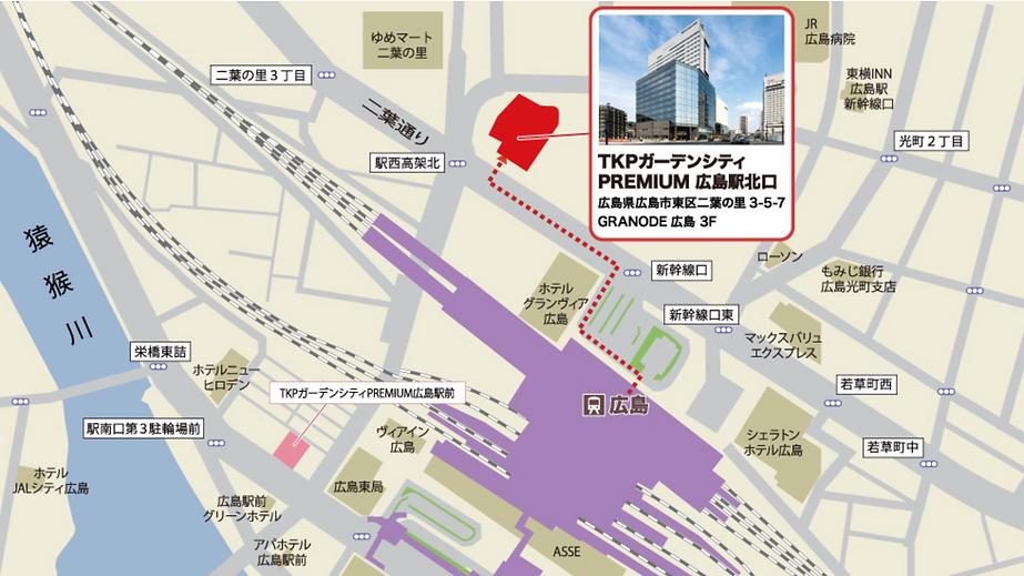 TKP広島MAP