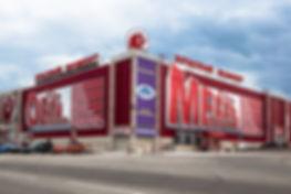 Декоративные штукатурки wgart ТВЦ Красный Мамонт Новосибирск