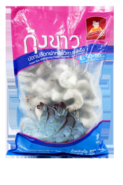ถุงกุ้งขาว-สีชมพู-ย่อแล้ว