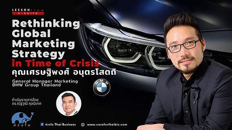 CS BMW.jpg