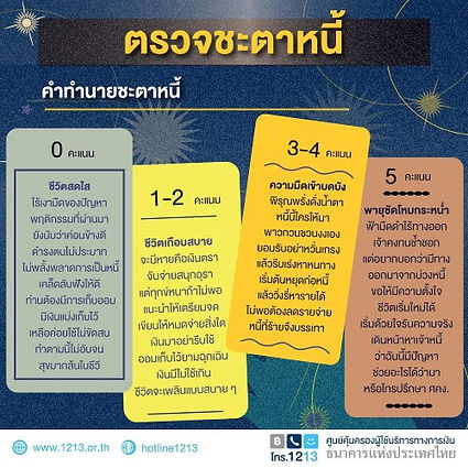 post1-2.jpg