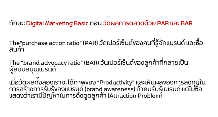 Marketing 4.0#4