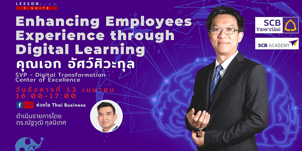 Enhancing Employees Experience through Digital Learning