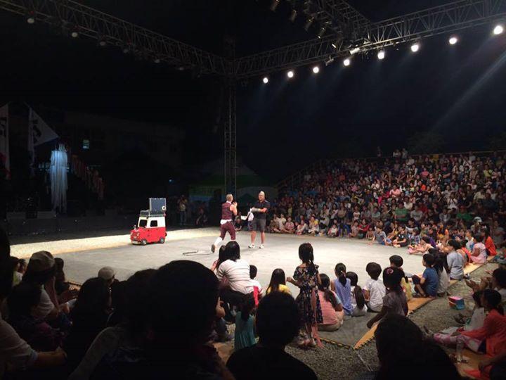 광주 굿+판 축제